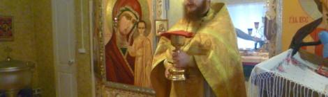 25 декабря святителя Спиридона